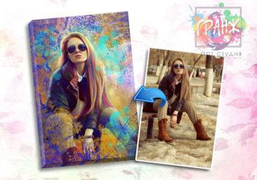 Портрет по фото на заказ в честь 8 марта в Астрахани