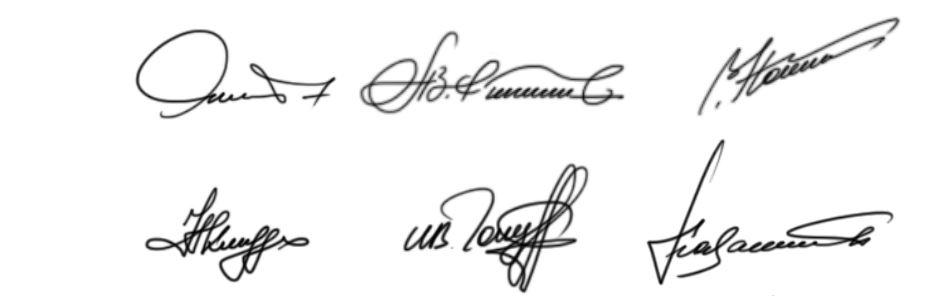 Разработка подписи человека онлайн в Астрахани