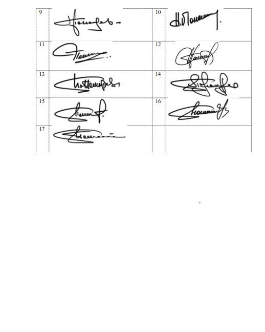 Разработка электронной подписи в Астрахани