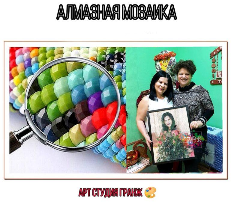 Заказать алмазную мозаику по фото с доставкой в Астрахани